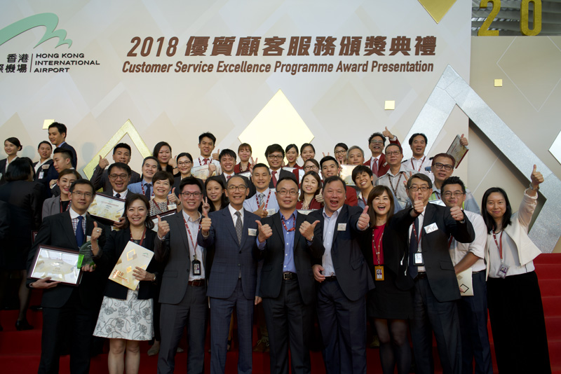 CSEP Awards by AAHK